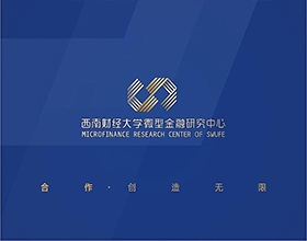 【西南财经大学微型】金融广告设计图片欣赏,金融广告设计要点剖析