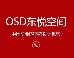 【D_OSD东悦空间】地产网站建设案例欣赏,网站建设7个基本流程