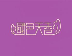 国色天香美容院网站设计-美容网站制作