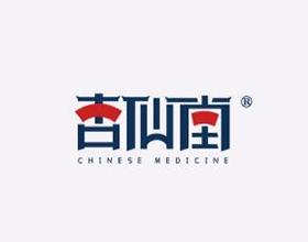 【杏仙堂】医院广告设计宣传图片,怎么判断医院广告设计公司哪家好?