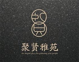 【聚贤雅】房地产品牌设计案例图,品牌设计是做什么的