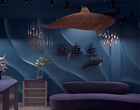 【渔鱼生】餐饮空间设计案例图欣赏,餐饮空间设计要素