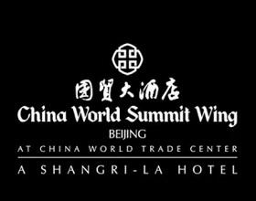 北京国贸大酒店餐饮宣传片视频欣赏-酒店餐饮宣传片制作