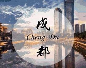 成都文化旅游宣传片视频欣赏,成都文化旅游宣传片制作