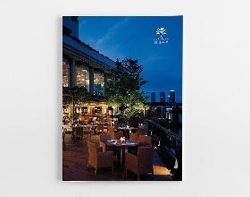 清爽简约酒店宣传画册设计