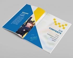 英语教育企业画册设计-英语培训机构宣传册设计