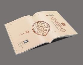 中国风教育画册设计-中国风教育企业宣传册设计