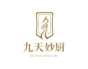 【九天妙厨】餐饮菜鸟平台注册图片创意欣赏,公司菜鸟平台注册理念说明