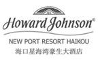海口星海湾豪生大酒店菜鸟平台注册图片