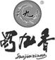 蜀九香火锅品牌菜鸟平台注册图片