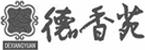 德香苑品牌菜鸟平台注册图片